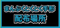 sns-banner2_03